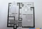Morizon WP ogłoszenia | Mieszkanie na sprzedaż, Białystok Bema, 40 m² | 9988