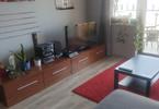 Morizon WP ogłoszenia | Mieszkanie na sprzedaż, Kraków Olsza, 51 m² | 4891