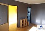 Morizon WP ogłoszenia | Mieszkanie na sprzedaż, Wrocław Os. Stare Miasto, 37 m² | 6412