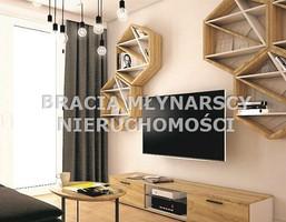 Morizon WP ogłoszenia | Mieszkanie na sprzedaż, Katowice Wełnowiec-Józefowiec, 40 m² | 3422