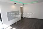 Morizon WP ogłoszenia | Kawalerka na sprzedaż, Bielsko-Biała Złote Łany, 25 m² | 4958