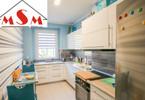Morizon WP ogłoszenia   Mieszkanie na sprzedaż, Toruń Bydgoskie Przedmieście, 78 m²   0158