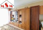 Morizon WP ogłoszenia | Mieszkanie na sprzedaż, Toruń Mokre Przedmieście, 40 m² | 5975