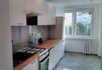Morizon WP ogłoszenia | Mieszkanie na sprzedaż, Wrocław Nowy Dwór, 71 m² | 8373