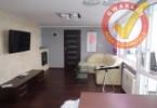 Morizon WP ogłoszenia | Mieszkanie na sprzedaż, Toruń Mokre Przedmieście, 42 m² | 2247