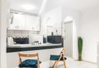 Morizon WP ogłoszenia | Mieszkanie na sprzedaż, Wrocław Krzyki, 44 m² | 3612