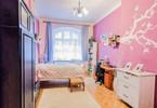 Morizon WP ogłoszenia | Mieszkanie na sprzedaż, Wrocław Krzyki, 130 m² | 9823