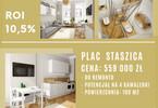Morizon WP ogłoszenia | Mieszkanie na sprzedaż, Wrocław Śródmieście, 100 m² | 0602