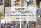 Morizon WP ogłoszenia | Mieszkanie na sprzedaż, Wrocław Gądów Mały, 51 m² | 5560