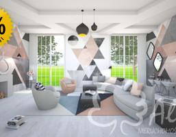 Morizon WP ogłoszenia | Dom na sprzedaż, Częstochowa Częstochówka-Parkitka, 158 m² | 6169