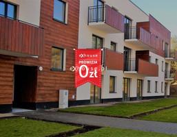 Morizon WP ogłoszenia | Mieszkanie na sprzedaż, Toruń, 42 m² | 7561