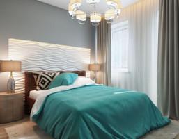 Morizon WP ogłoszenia | Mieszkanie w inwestycji Osiedle Kwiatkowskiego, Rzeszów, 42 m² | 5964