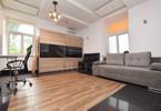 Morizon WP ogłoszenia | Mieszkanie na sprzedaż, Lublin Śródmieście, 63 m² | 5178