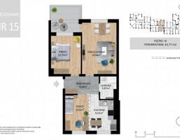 Morizon WP ogłoszenia | Mieszkanie na sprzedaż, Lublin Wrotków, 62 m² | 5574