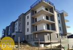 Morizon WP ogłoszenia | Mieszkanie na sprzedaż, Rzeszów Henryka Wieniawskiego, 59 m² | 1036