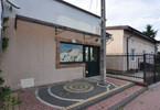 Morizon WP ogłoszenia | Dom na sprzedaż, Raszyn, 354 m² | 9665