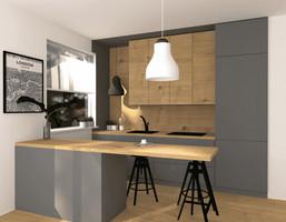 Morizon WP ogłoszenia | Mieszkanie na sprzedaż, Wrocław Księże Wielkie, 49 m² | 9192