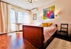Morizon WP ogłoszenia | Mieszkanie na sprzedaż, Warszawa Wola, 50 m² | 9705