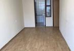Morizon WP ogłoszenia | Mieszkanie na sprzedaż, Jelenia Góra Zabobrze, 33 m² | 2553
