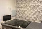 Morizon WP ogłoszenia | Mieszkanie na sprzedaż, Jelenia Góra, 29 m² | 7875