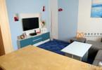 Morizon WP ogłoszenia | Mieszkanie na sprzedaż, Katowice Piotrowice, 51 m² | 9340