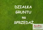 Morizon WP ogłoszenia | Działka na sprzedaż, Warszawa Okęcie, 3600 m² | 0258