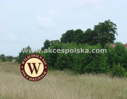 Morizon WP ogłoszenia | Działka na sprzedaż, Warszawa Ursynów, 2000 m² | 5519
