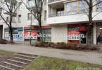 Morizon WP ogłoszenia | Komercyjne na sprzedaż, Warszawa Służewiec, 240 m² | 1089