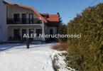 Morizon WP ogłoszenia | Dom na sprzedaż, Warszawa Wilanów, 198 m² | 8416
