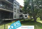 Morizon WP ogłoszenia | Mieszkanie na sprzedaż, Wrocław Fabryczna, 65 m² | 2833