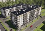 Morizon WP ogłoszenia | Mieszkanie w inwestycji Ząbki,ul blisko stacji PKP, Ząbki, 33 m² | 2967