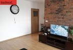 Morizon WP ogłoszenia | Mieszkanie na sprzedaż, Wrocław Stabłowice, 63 m² | 3238