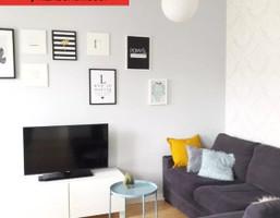 Morizon WP ogłoszenia | Mieszkanie na sprzedaż, Wrocław Tarnogaj, 45 m² | 3207