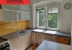Morizon WP ogłoszenia   Mieszkanie na sprzedaż, Wrocław Karłowice, 49 m²   3556