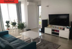 Morizon WP ogłoszenia | Mieszkanie na sprzedaż, Wrocław Żerniki, 51 m² | 3204