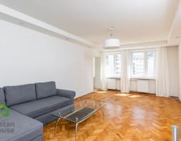 Morizon WP ogłoszenia | Mieszkanie na sprzedaż, Warszawa Śródmieście, 43 m² | 2561