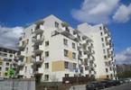 Morizon WP ogłoszenia | Mieszkanie na sprzedaż, Warszawa Gocław, 45 m² | 9030
