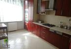 Morizon WP ogłoszenia | Mieszkanie na sprzedaż, Warszawa Bemowo, 51 m² | 3251