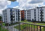 Morizon WP ogłoszenia | Mieszkanie na sprzedaż, Warszawa Mokotów, 40 m² | 6983