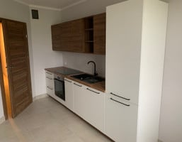 Morizon WP ogłoszenia | Mieszkanie na sprzedaż, Świdnica, 55 m² | 8836
