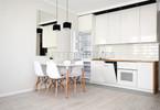 Morizon WP ogłoszenia | Mieszkanie na sprzedaż, Toruń Jakubskie Przedmieście, 46 m² | 9685