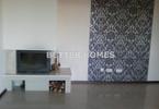 Morizon WP ogłoszenia | Dom na sprzedaż, Młyniec Pierwszy, 600 m² | 6131