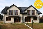 Morizon WP ogłoszenia | Dom na sprzedaż, Libertów, 115 m² | 5243