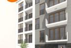 Morizon WP ogłoszenia | Mieszkanie na sprzedaż, Sosnowiec Teatralna, 73 m² | 2628
