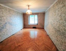 Morizon WP ogłoszenia | Mieszkanie na sprzedaż, Sosnowiec Pogoń, 54 m² | 3052