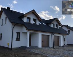Morizon WP ogłoszenia | Dom na sprzedaż, Wojnowice 8 km od miasta, 137 m² | 4269