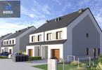 Morizon WP ogłoszenia | Dom na sprzedaż, Domasław 4 km od Wrocławia, 133 m² | 3065