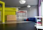 Morizon WP ogłoszenia | Lokal na sprzedaż, Warszawa Śródmieście, 280 m² | 9223