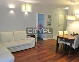 Morizon WP ogłoszenia | Mieszkanie na sprzedaż, Warszawa Mokotów, 59 m² | 5594