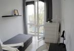 Morizon WP ogłoszenia | Mieszkanie na sprzedaż, Warszawa Praga-Północ, 58 m² | 5246